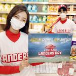 [이데일리] 야구 개막전 앞둔 이마트·롯데…마케팅 경쟁 본격화