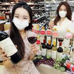 이마트, 이탈리아 대표 와이너리 '프레스코발디' 와인 4종 출시