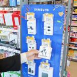 업계 최초! 전국 이마트24에서 삼성 갤럭시 이어폰, 충전기 판다!