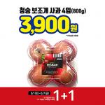 이마트24, 과일 할인, 채소 확대로 더 키운다!