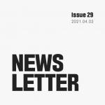 Vol.29 오큘러스퀘스트2, VR기기를 쏩니다