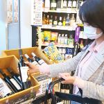 1만원 상품권 7500원, 와인 맥주 추가 할인… 24일엔 이마트24를 떠올려라!