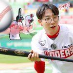 알고 보면 더 재미있는 야구 기본 룰! | 라벨털이 시즌2 EP.7