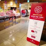 SSG닷컴 SSG푸드마켓 새벽배송 시작ㅣSCS뉴스PICK