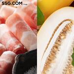 SSG닷컴, 260여종 상품 최대 반값에 판매