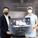 까사미아, KLPGA투어 시즌 첫 홀인원 주인공 '김유빈', 부상 증정식 참여