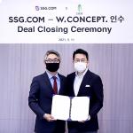SSG닷컴, 'W컨셉' 품고 패션 시너지 낸다