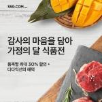 SSG닷컴, 소상공인 온라인 지원 확대한다