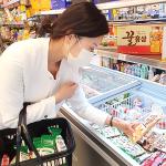 이마트24, '아이스크림 개당 400원, 손풍기 판매…' 하절기 모드로 변신 완료