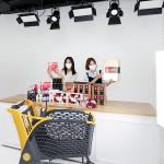 이마트, 라이브 방송에 최적화된 '스튜디오e' 오픈