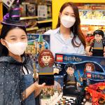 이마트·SSG닷컴·Howdy, '레고 코리아와 협업' 레고 해리포터 시리즈 20주년 기념 단독 상품 출시