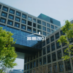 신세계건설 빌리브, 건설사 최초 뮤직 콘텐츠 발행