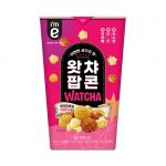 이마트24 X 왓챠의 기분 좋은 협업! 왓챠 무료 이용권 담은 팝콘으로 집콕 OTT 고객 다 잡아!