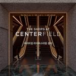 신세계프라퍼티, 프리미엄 라이프스타일 센터 '더 샵스 앳 센터필드' 선봬