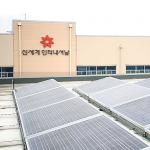 지속가능성을 위한 친환경 경영 가속도 | SCS뉴스PICK