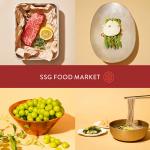 SSG닷컴, 'SSG푸드마켓 9주년' 기념 온라인 할인 행사 나선다
