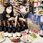 이마트24, 품절대란 와인 '라 크라사드' 30만병 준비하고 초특가 9900원에 판매!