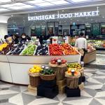 신세계백화점 경기점, 고객 맞춤 식품관으로 대변신