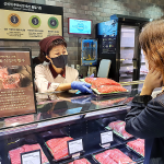 신세계백화점, 직경매 한우··· 강남 잡고 대전 간다