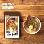 신세계TV쇼핑, 전국 인기 맛집 간편식(RMR) 개발, 단독 판매 실시!