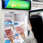 이마트24, 농협과 손잡고 냉장육 판매 실험 나섰다