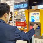 이마트24, '심야 미영업 매장 80%'… 가맹점 매출 증대 위해 하이브리드 매장 확대
