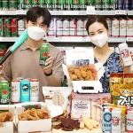이마트, '힘내라 대한민국' 홈관중 위한 응원 먹거리 할인전