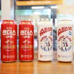 올여름 날려버릴 야구 맥주 3종 출시! | SCS뉴스PICK