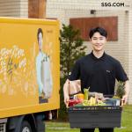 SSG닷컴, 주문 마감 시간 늘려 온라인 장보기 수요 대응 나선다