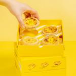 쓱닷컴 새벽배송, '뱅앤베이커스 에그타르트'도 판매