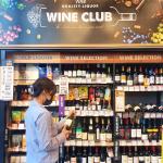 이마트24, 상반기만 지난 해 80% 와인 판매! 올해 300만병 판매 돌파로 '와인=이마트24' 굳힌다!