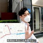 신세계면세점, 中 고객 대상 랜선 핫플레이스 여행 콘텐츠 '신발견 TV' 공개