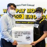 신세계푸드, '노브랜드 버거' 가맹점주 격려 위해 보양식 선물세트 증정
