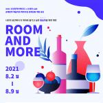 신세계L&B, 서울문화재단과 함께 공예작가 지원 공모전 개최