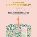 조선호텔앤리조트, 통합 멤버십 '클럽조선' 런칭 1주년 프로모션