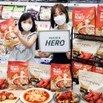 [서울경제] 장보기 대신 HMR, 마트도 힘 준다