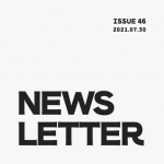 Vol.46 미국서 태어나 한국서 자란 스벅의 역사
