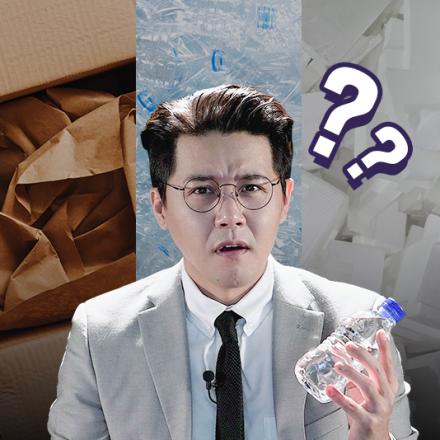 플라스틱 다이어트중인 이마트 꿀팁 대방출 🚯 | 스토리테일러 EP. 01