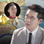 노랑 국민 장바구니에 그려진 수달? 상상도 못한 출생의 비밀?! ㄴㅇㄱ | 스토리테일러 EP. 01-1