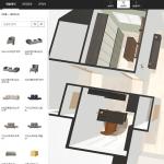 신세계까사, 맞춤형 공간 컨설팅 'VR 3D인테리어 서비스' 론칭