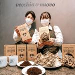 """신세계푸드, """"커피박으로 만든 친환경 버섯 재배 키트 받아가세요"""""""