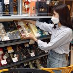 이마트, 명절 주류시장도 '양주 전성시대'