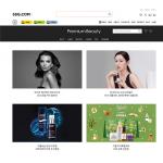 SSG닷컴, 로레알 '블라썸 브랜드관' 오픈
