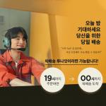 SSG닷컴, '공공대작전' 초반 흥행 '합격점'