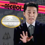 [대한민국 쓱데이 진화과정] 할인 디스전 START! | 스토리테일러 EP. 05
