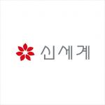 2022년 신세계그룹 정기 임원인사