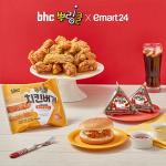 이마트24, 뿌링클 맛집 된다! bhc치킨과 맛있는 협업
