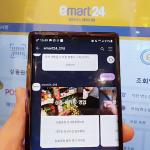 이마트24, 경영주 대상 카카오톡 챗봇 서비스 오픈!