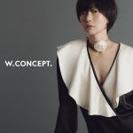 W컨셉, 첫 브랜드 캠페인 통해 온라인 패션 플랫폼 시장 정면승부 나선다!