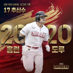 [조선일보] 추신수 투런포… 최고령 '20-20 클럽' 쐈다